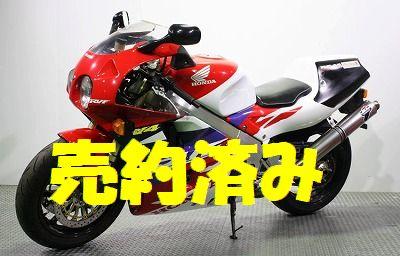 HONDA RVF750/RC45