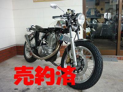 YAMAHA  SR 500 改