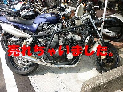 中古車予定 YAMAHA XJR400R