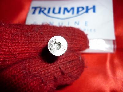 TRIUMPH ハンドルエンドスクリュー