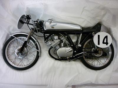 HONDA スケールモデル CR 110