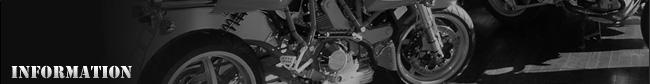 オーナーブログ カスタムバイク 白山市 バイク修理